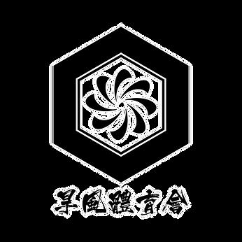 旱風體育會 Logo2.2.png