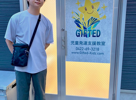 GIFTEDキッズ Logo