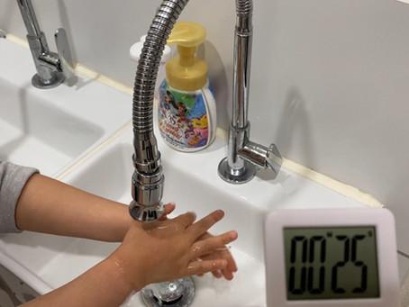 「ハッピーバースデー」手洗いの時間検証!