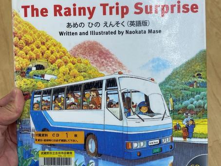 The Rainy Trip Surprise