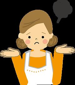 通所受給者証 武蔵野市 児童発達支援管理責任者 保育士 療育 お問い合わせ 児童発達支援教室 吉祥寺 発達障害 ADHD 求人 障がい 子供 心配 3歳児健診 LD 学習障がい 自閉症スペクトラム 悩み 手続き 値段