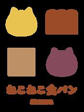 neko_logo.png