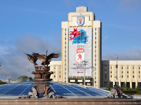 Белорусский мотив.