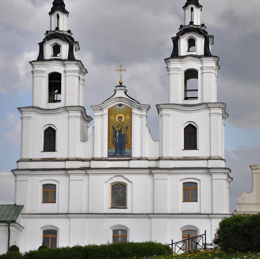 Кафедральный собор Сошествия Святого Духа.