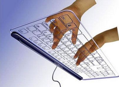 klaviaturu-kompyutera-v-kachestva-midi-u