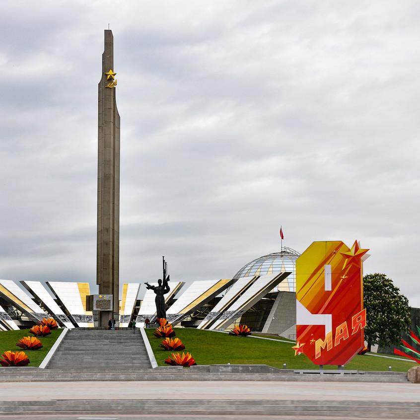 Стела Минск Город-Герой знаменует начало огромного парка Победы.