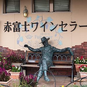 Япония. часть 3