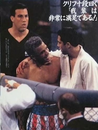 UFC 4 After Fight.JPG