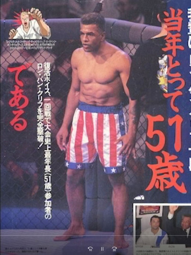 UFC Fight in subtitle.JPG