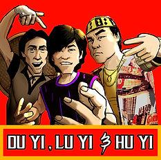 Hu Yi Du Yi and Lu Yi.jpg
