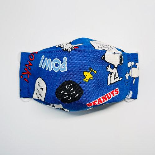 Mask - Sleepy Beagle Series  2