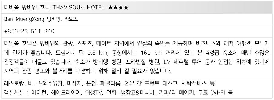 2018 아모레 강북영업팀-4.PNG