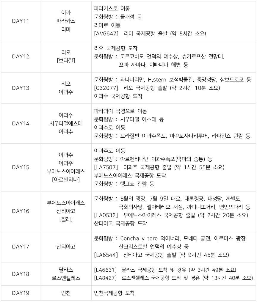 2018 한국콘크리트-3.png