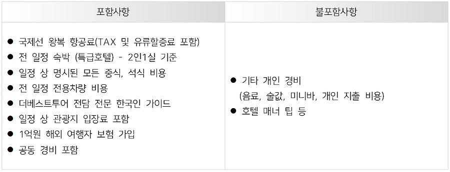 2018 아모레 대전특약점 연합-4.PNG