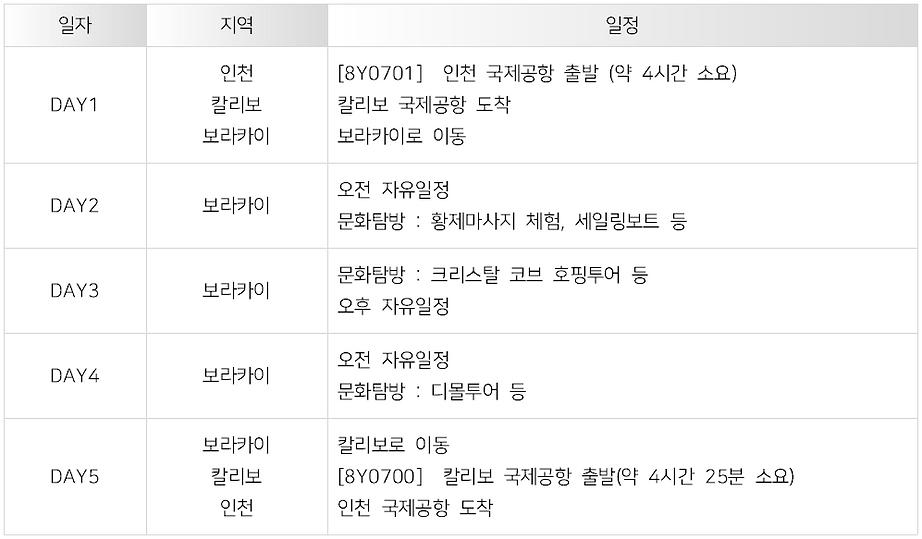 2018 아모레 대전특약점 연합-2.PNG