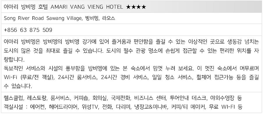 2018 아모레 특약점연합(계룡,온양,예산,동천안,당진용성,아산중부)-4