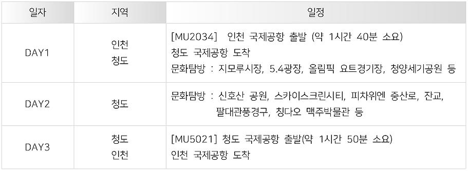 2018 아모레 특약점 연합(가산,산남)-2.PNG