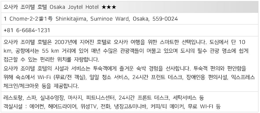 2018 아모레 동제주-4.PNG