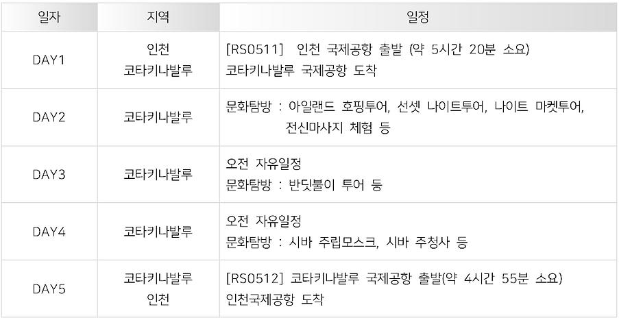 2018 아모레 춘천-2.PNG