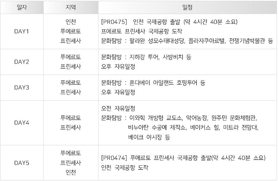 2018 대한산업안전협회 경기북부지회-2.PNG