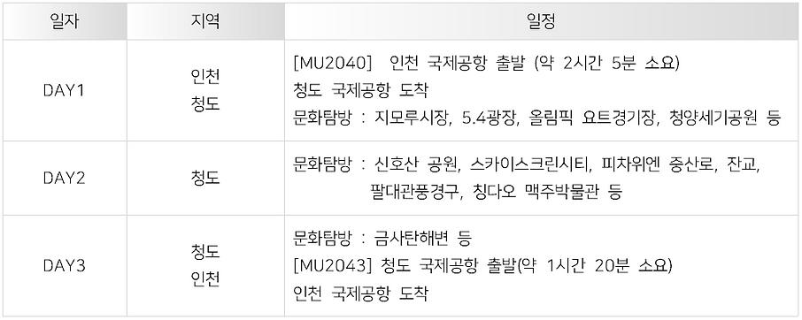2018 아모레 특약점 연합(아진,예산)-2.PNG