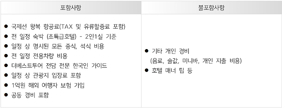 2018 아모레 특약점 연합(가산,산남)-4.PNG