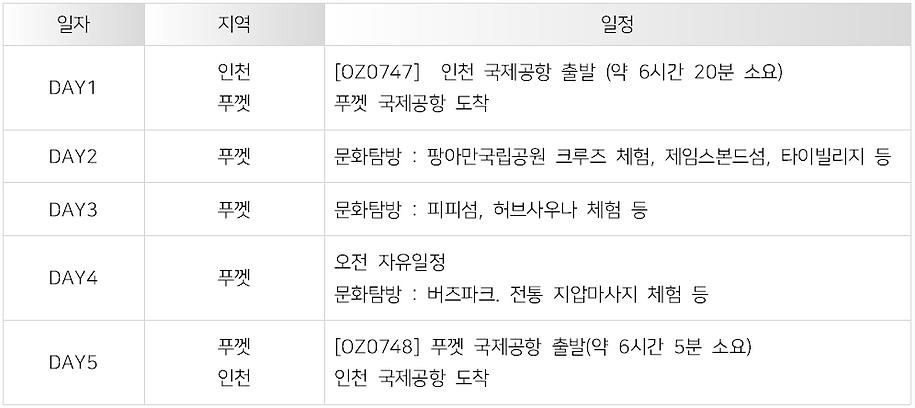 2018 아모레 익산-2.PNG