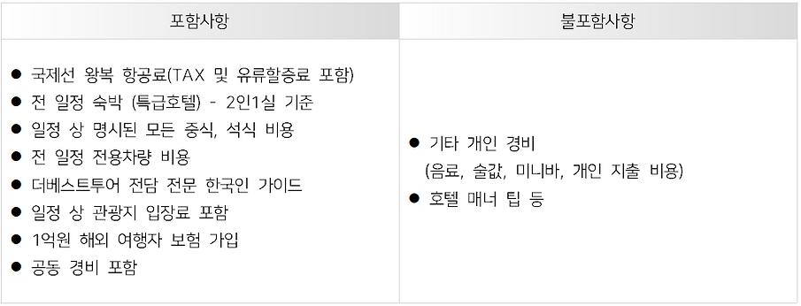 2018 아모레 행운-4.PNG