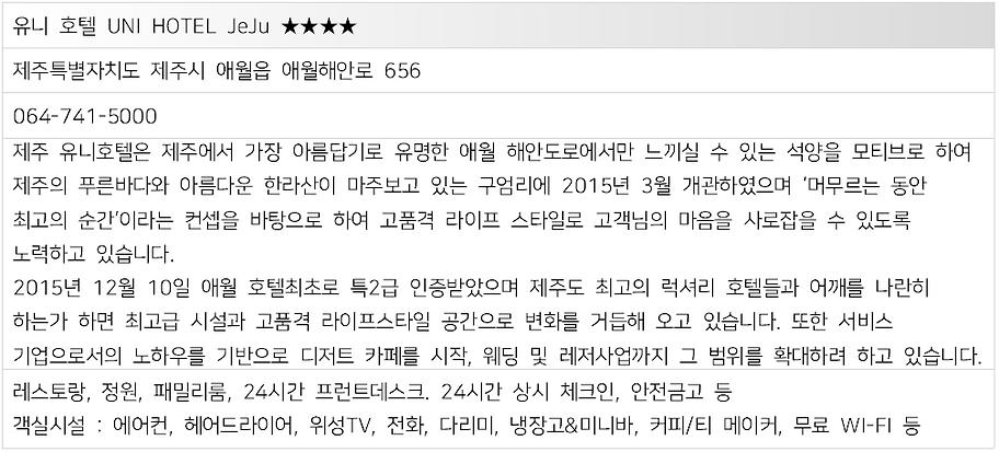 2018 아모레 광주영업3팀-3.PNG