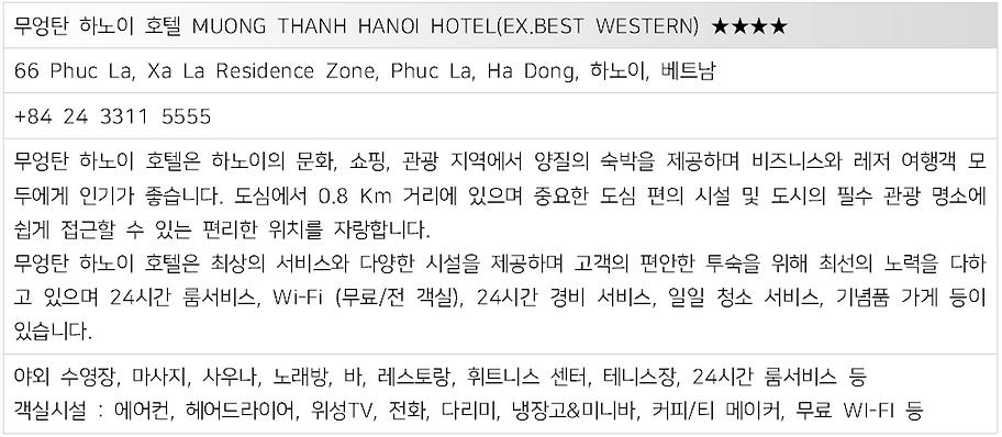 2018 아모레 특약점연합(가온,광양,청라,제주)-3.PNG