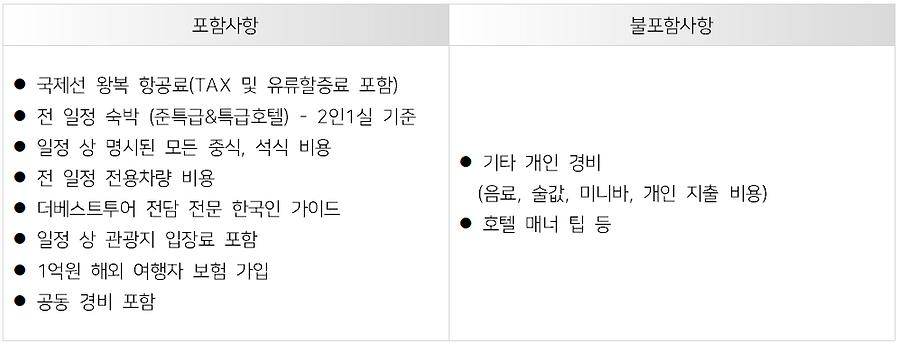 2018 아모레 강북영업팀-5.PNG