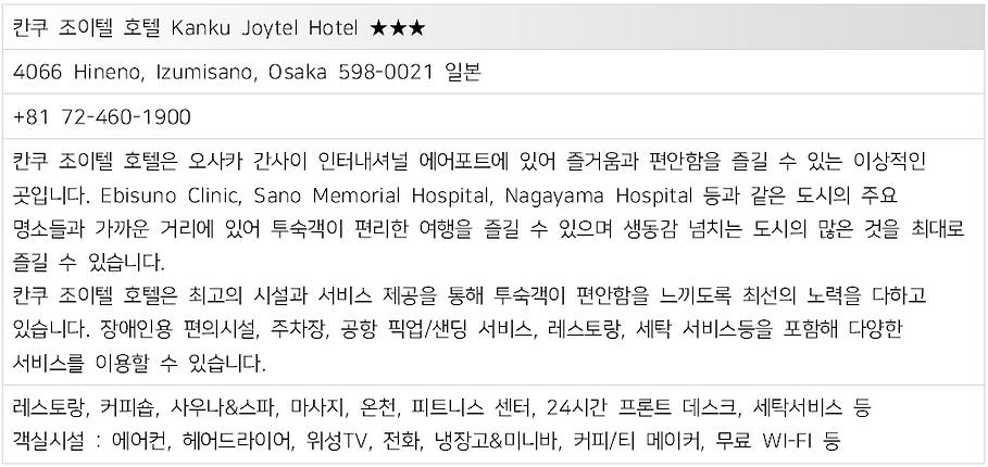 2018 아모레 동제주-3.PNG