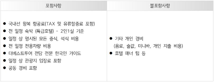 2018 아모레 광주영업3팀-4.PNG