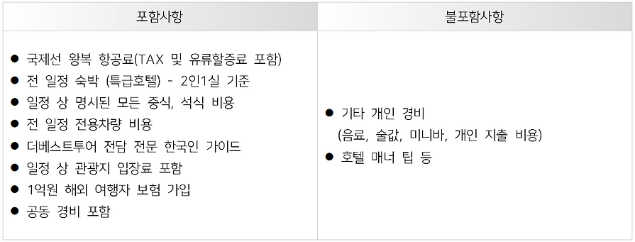 2018 아모레 대전사업부 아리따움-4.PNG