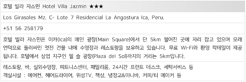 2018 한국콘크리트-10.png