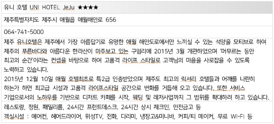 2018 아모레 대전마트영업팀-3.PNG