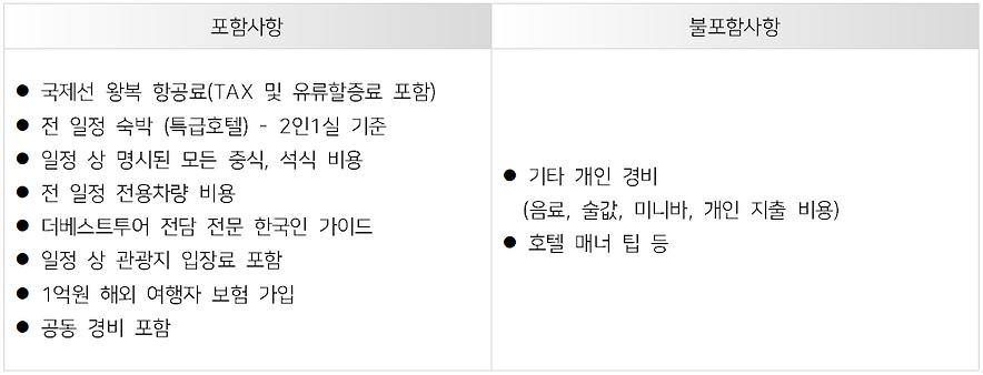 2018 아모레 금산-5.PNG