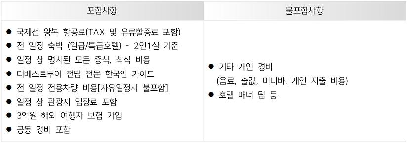 2018 한국콘크리트-15.png