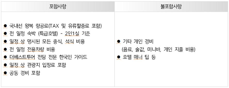 2018 아모레 대전마트영업팀-4.PNG