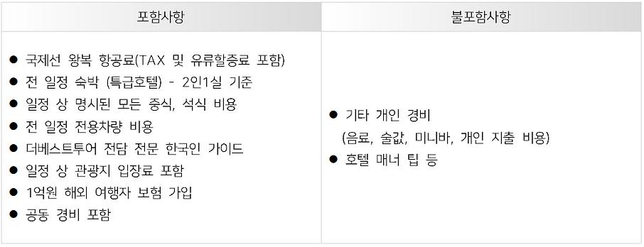2018 아모레 철산-4.PNG