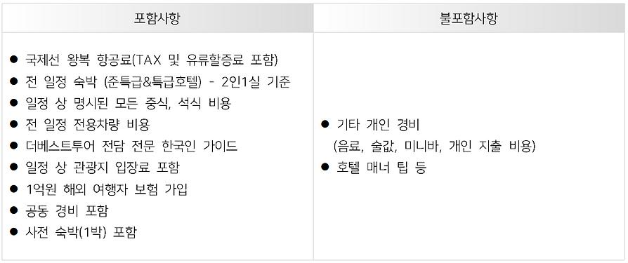 2018 대한산업안전협회-7.PNG
