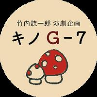 キノGアイコン.png