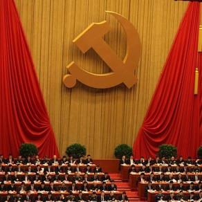 La China imperial del Siglo XXI