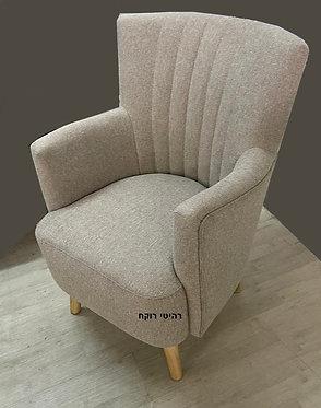 כורסא לסלון דגם מניפה