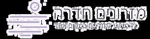 לוגו מזרונים חדרה