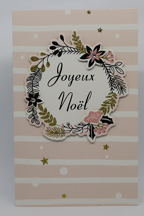 Carte de Joyeux Noël Couronne 003