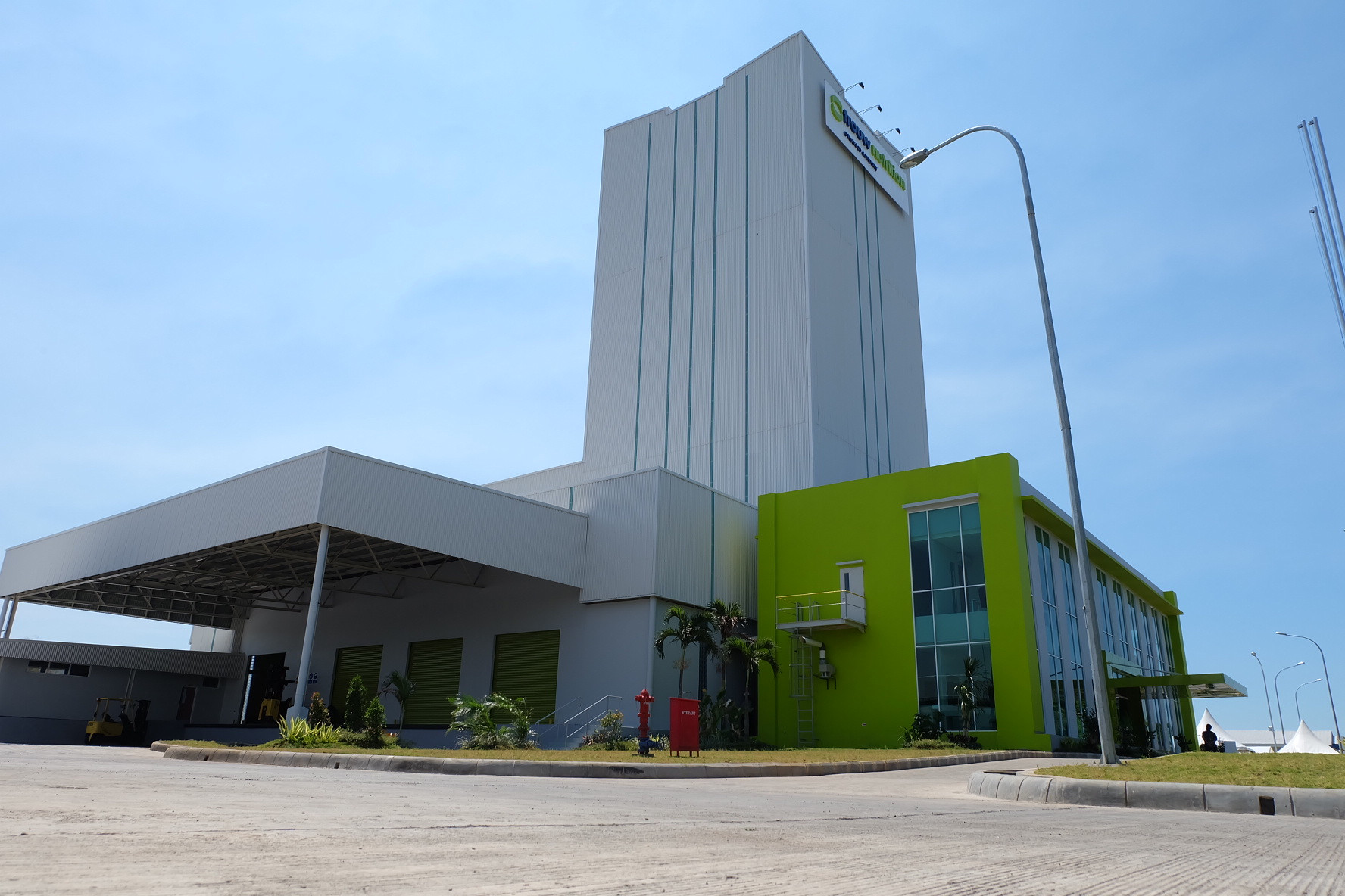 PT Trouw Nutrition Indonesia - Pasuruan