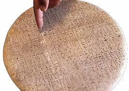 הקבר העתיק ביותר הידוע של כירורג פרעוני