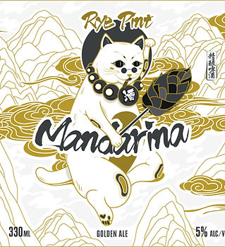 Label-Mandarina-Final.jpg