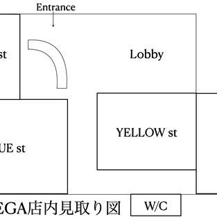 ベガ店内図